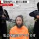 【炎上】安田さんはジャーナリスト失格!渡部陽一さんの戦場取材の掟が話題!