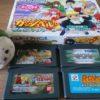 【神セール】ゲオスーパーセール2018年10月行って来たぞwwアニメゲームセット540円!
