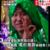 【青森四人死亡事故】酒乱!高杉祐弥がクズすぎる!飲酒運転130km暴走!