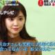 【めざましテレビ】倉科カナ父親と25年ぶりの再開を告白!「会いたくなかった」
