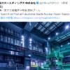 【炎上】東京電力ツイッター福島原発に『#工場萌え』不謹慎発言に批難殺到!
