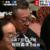 【自民党】ヘッポコ桜田五輪相、蓮舫議員にフルボッコされ汗だくが話題ww
