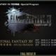 【悲報】FF15のDLC3つの開発中止!田畑Dはスクエニを退社!