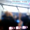 【とくダネ!】千代田線ラストランに群がる鉄ヲタがクズすぎると話題に!【葬式鉄】