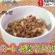 【めざましテレビ】大豆ミートの根菜そぼろ丼が絶品すぎると話題!!レシピまとめ