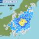 【地震】茨城県南部でM5.0の縦揺れ地震発生!地鳴りも凄かったと話題!