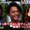 【離婚】貴乃花と景子夫人の離婚は長男・優一が引き金だったのか!?