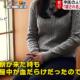 【DV】交際女性を半殺し!中国人俳優ジャン・ジャンフーがクズすぎると話題