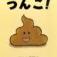 【東京】ウンコ散乱にスタンガンに殴り合い!池袋の闇が深すぎると話題