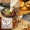 【炎上】ボッタクリ居酒屋『肉若丸』と『ミートキッチン』比較!Wネーム営業?