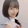 【AKB】16歳美少女アイドル矢作萌夏がきょぬー可愛すぎると話題!