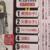 【炎上】ヤレる女子大生ランキング掲載で週刊SPA!大炎上wベスト5位を紹介!