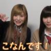 【炎上】イジメ系YouTuberこなんがブチギレ!!性格最悪と話題