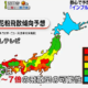 【脅威】インフル花粉症は2月初旬がヤバイ!?関東は最大7倍の花粉量!
