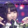 【炎上】昭和・平成の歴代歌姫ベスト100の1位に批判殺到!売上=歌姫なのか?