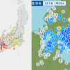 【地震】岐阜県で震度4の地震!震源地が濃尾地震と近いと話題!