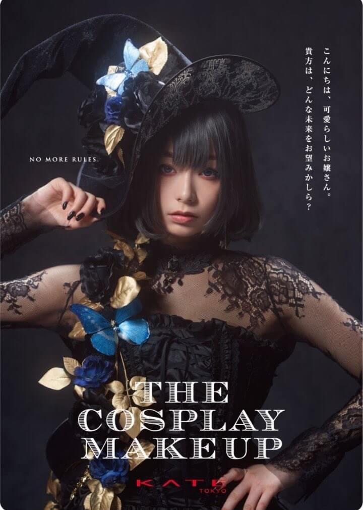 【朗報】宇垣アナが日本一の美人コスプレイヤーに認定されるww