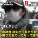 【デマ被害者】笹原えりなさん法的措置も検討!犯人の名前は喜本奈津子