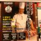 【悲報】いきなりステーキ今度は『いきなり社長システム』で再起を狙うww